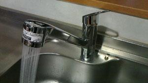 新しいキッチン水栓(TOTO製)取付後