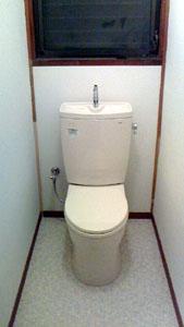 洋式トイレへリフォーム完成